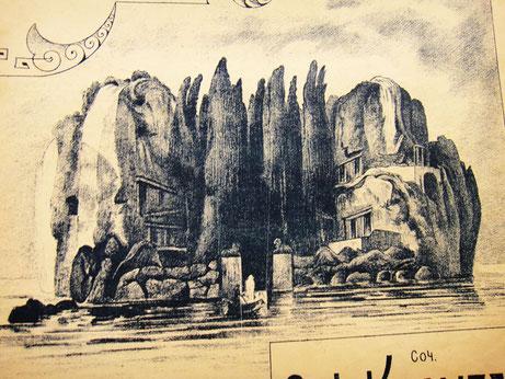 Таинственный остров, рисунок на обложке