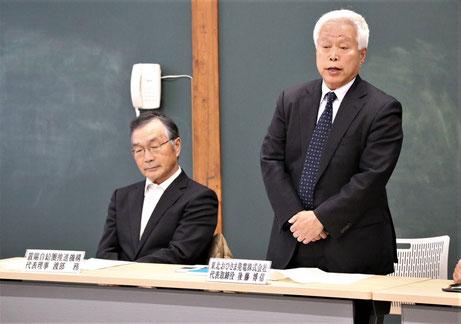 会長の後藤博信東北おひさま発電代表取締役社長(右)と副会長渡部務 置賜自給圏推進機構共同代表