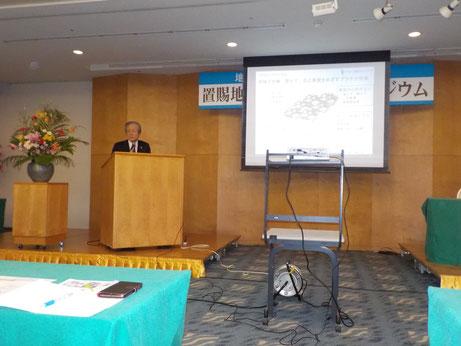 小宮山宏プラチナ構想ネット会長の置賜での講演は2年ぶり2回目