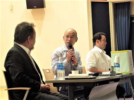 講演後は主催者から補助的な質問が寄せられ、解説が加えられた