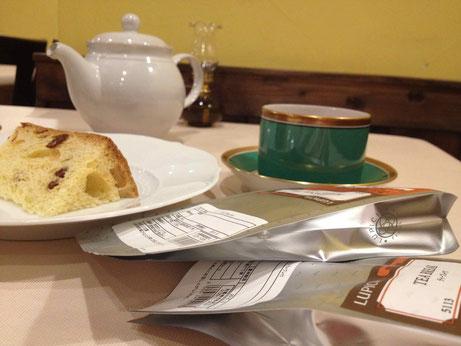 美味しい紅茶をありがとうございました