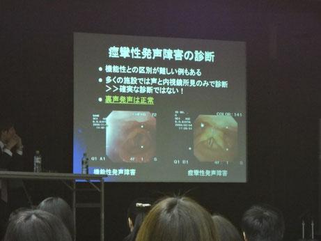 渡嘉敷先生の医療講演会の様子