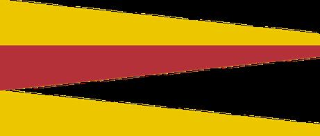 当初の警備隊旗(代用のもの)