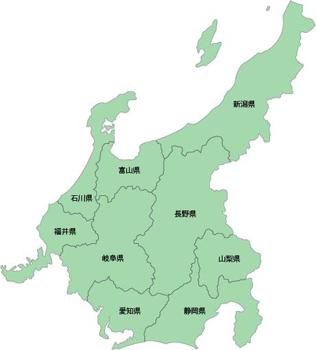 地域支援ネットワーク会員中部地区