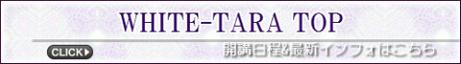 WHITE-TARA TOP