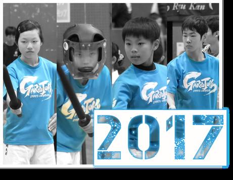 2017年 フォトギャラリー