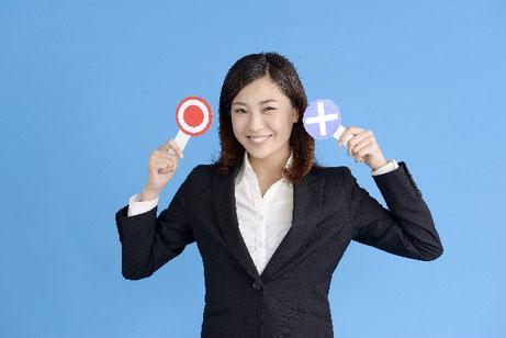 正社員か契約社員かで迷っている女性の画像