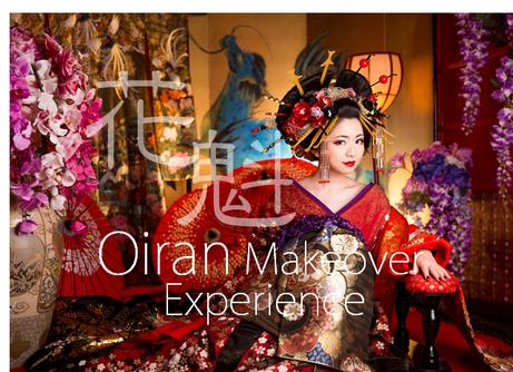 kimono Luxurious and fabulous experience