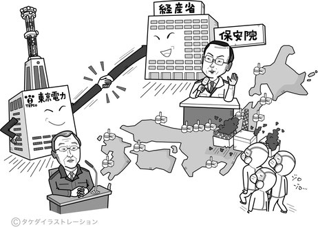 日本はなぜ原発大国となったのか?イラスト