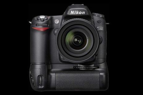 euer hochzeitsfotograf - equipment - nikon d80 mit batteriegriff