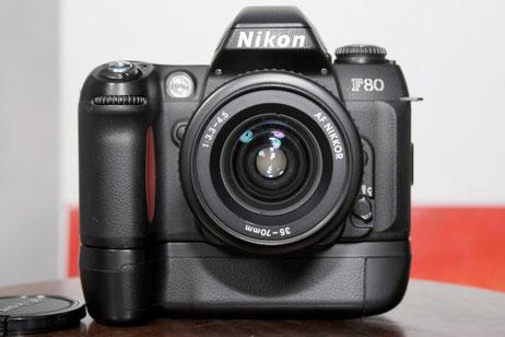 euer hochzeitsfotograf - mein equipment - nikon f80 mit batteriepack