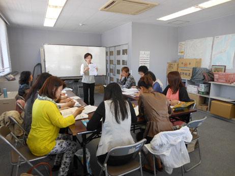 中級クラス教室