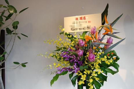 スタンド花 開店祝い タイカフェ (読谷村)