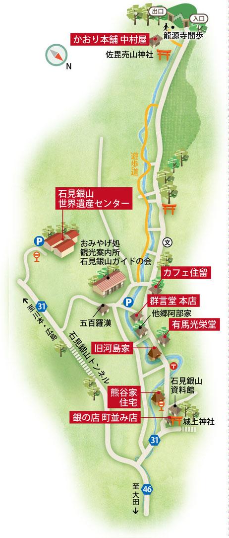 石見銀山イラストマップ