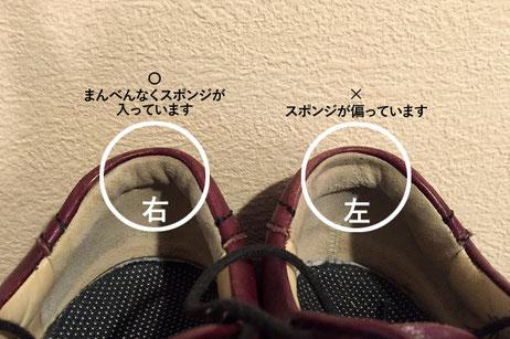 靴のかかとを踏んでしまうとこんな弊害が!