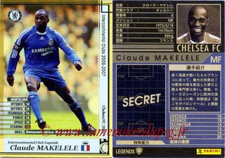N° LE05 - Claude MAKELELE (2006-07, Chelsea, ANG > 2008-11, PSG) (Legend)