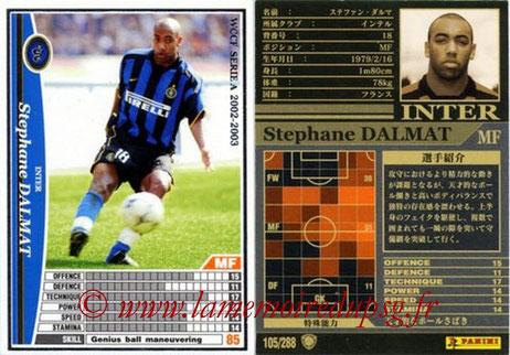 N° 105 - Stéphane DALMAT (2000-Jan 01, PSG > 2002-03, Inter Milan, ITA)