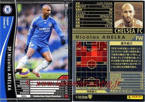 N° 110 - Nicolas ANELKA (1995-97 puis 2000-Jan 02, PSG > Jan à juin 2008, Chelsea, GBR)