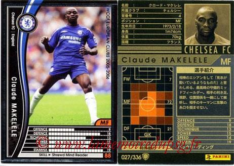 N° 027 - Claude MAKELELE (2005-06, Chelsea, ANG > 2008-11, PSG))