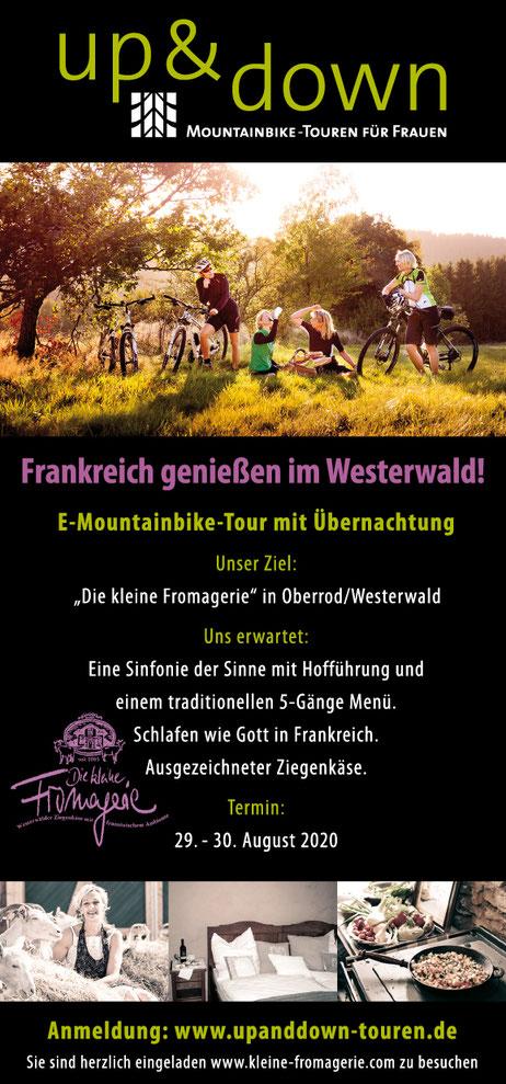 kleine Fromagerie mit Mountainbike Tour