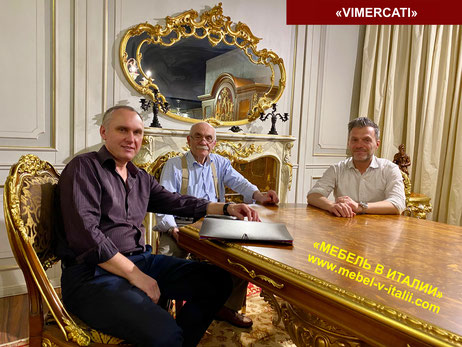 Синьоры Сандро и Умберто, владельцы фабрики «VIMERCATI»