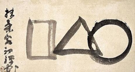 Calligraphie du maître Zen Sengai Gibon