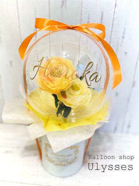 フラワーインバルーン バルーンアート バルーンギフト バルーンブーケ 花束バルーン 成人式 結婚祝い