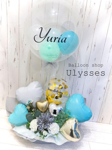 つくば市のバルーンショップユリシス 誕生日 開店祝い 周年祝い バルーンアート 発表会 風船のプレゼント