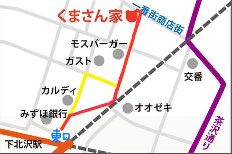 東京・下北沢の親子カフェ「くまさん家」の地図