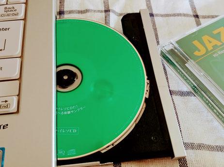 を 取り込む に cd itunes