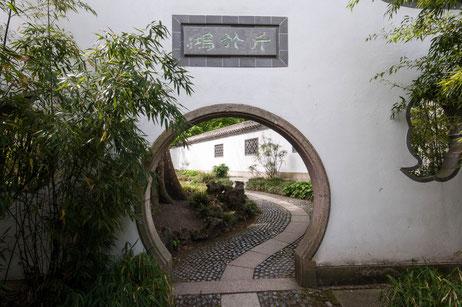 """Mondtor im Garten des """"Himmlischen Frieden"""""""