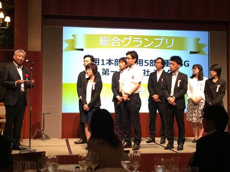 Evolva Award