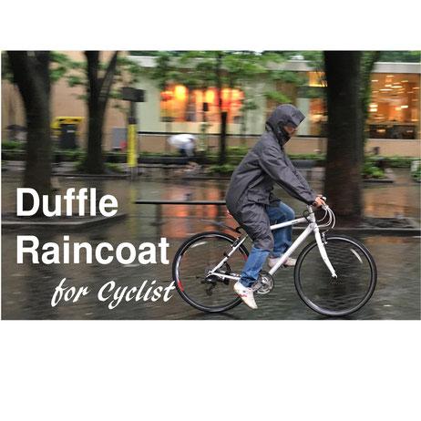 お洒落な自転車用レインコート
