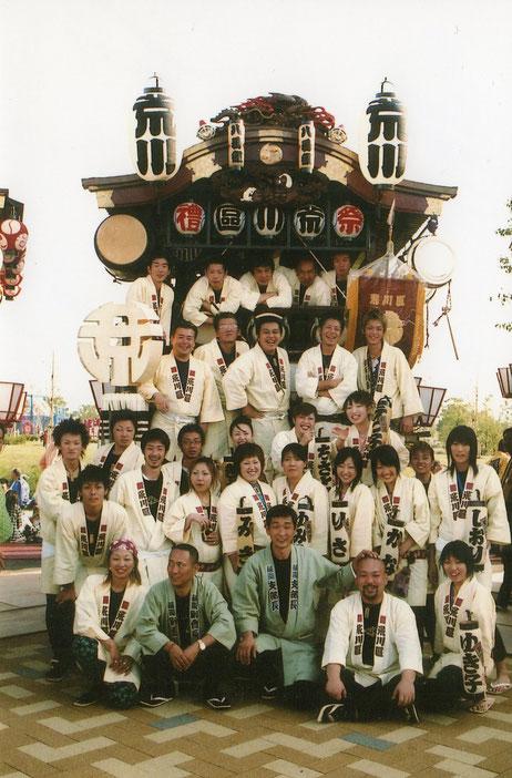 熊谷ドームにて 彩の国まごころ国体
