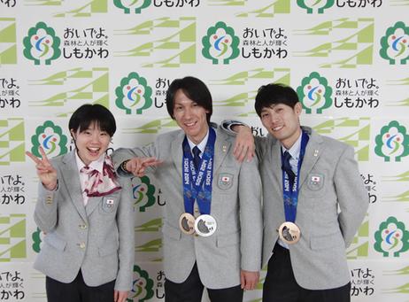 伊藤有希・葛西紀明・伊東大貴の各選手 SAJ29承認006号写真
