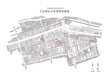 令和元年 下谷神社大祭〈山車渡御道筋図〉ルートマップ