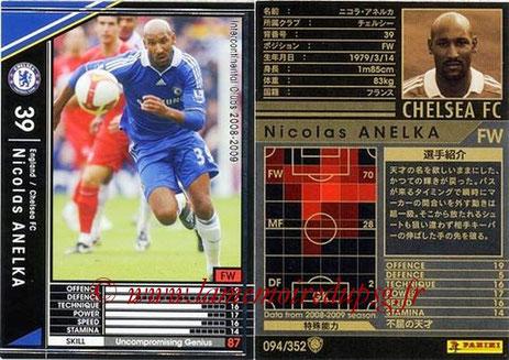 N° 094 - Nicolas ANELKA (1995-97 puis 2000-Jan 02, PSG > 2008-09, Chelsea, GBR)