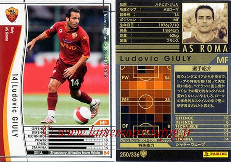 N° 250 - Ludovic GIULY (2007-08, AS Roma, ITA > 2008-11, PSG)