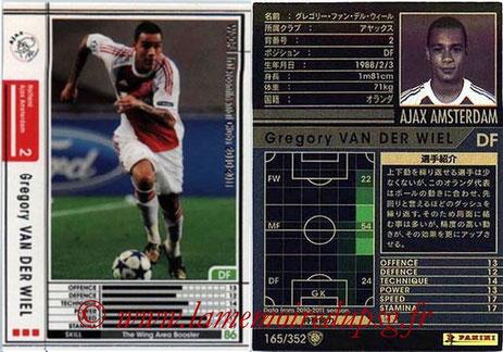 N° 165 - Gregory VAN DER WIEL (2010-11, Ajax, HOL > 2012-??, PSG)