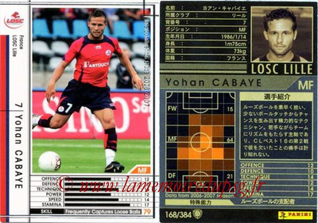 N° 168 - Yohan CABAYE (2006-07, Lille > Jan 2014-??, PSG))