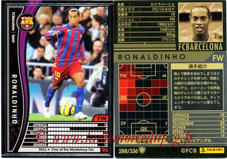 N° 288 - RONALDHINO (2001-03, PSG > 2005-06- FC Barcelone, ESP)