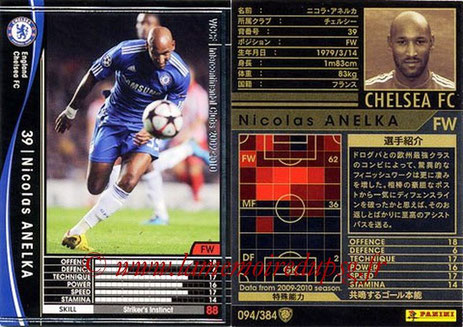 N° 094 - Nicolas ANELKA (1995-97 puis 2000-Jan 02, PSG > 2009-10, Chelsea, GBR)