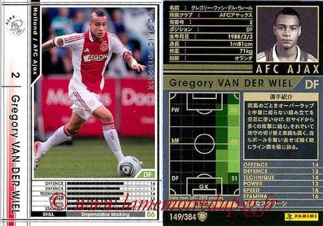 N° 149 - Gregory VAN DER WIEL (2011-12, Ajax, HOL > 2012-??, PSG)
