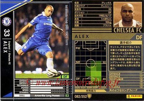N° 082 - ALEX (2008-09, Chelsea, GBR > Jan 2012-14, PSG)