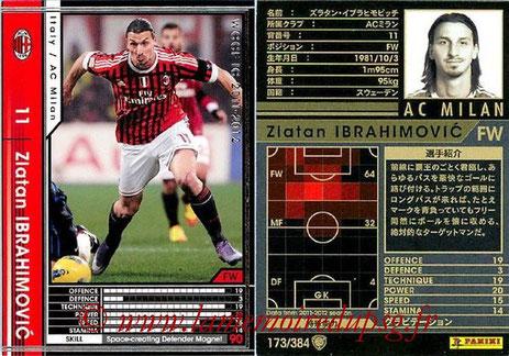 N° 173 - Zlatan IBRAHIMOVIC (2011-12, Milan AC, ITA > 2012-??, PSG)