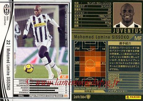 N° 269 - Mohamed SISSOKO (2009-10, Juventus Turin, ITA > 2011- Jan 12, PSG)
