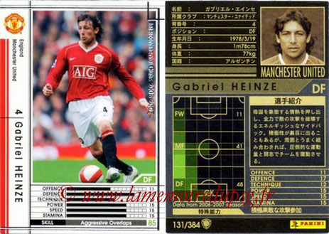 N° 131 - Gabriel HEINZE (2001-04, PSG > 2006-07, Manchester United, ANG)
