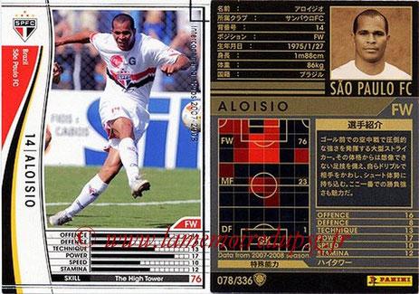 N° 078 - José ALOISIO (2001-03, PSG > 2007-08, Sao Paulo FC, BRE)