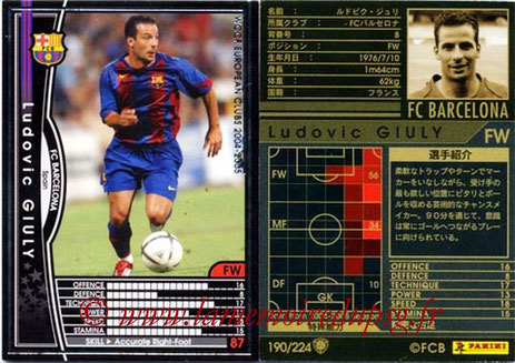 N° 190 - Ludovic GIULY (2004-05, FC Barcelone, ESP > 2008-11, PSG)