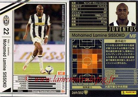 N° 269 - Mohamed SISSOKO (2008-09, Juventus Turin, ITA > 2011- Jan 12, PSG)